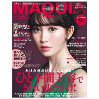 杂志订阅 MAQUIA(マキア)女性时尚美容美妆杂志 日本日文 年订12期