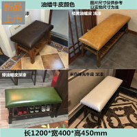 美式换鞋凳实木床尾凳北欧长条凳卧室简约现代日式储物玄关凳鞋柜定制