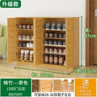 简易鞋柜家用门口大容量多层防尘鞋架多功能经济型实木收纳柜