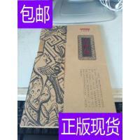 [二手旧书9成新]吴裕泰 读图时代 茶说经典 线装本 图文并茂 吴裕