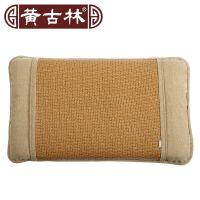 黄古林原藤席枕套夏季天然床上防滑双人凉席枕头套 单个尺寸75*48cm