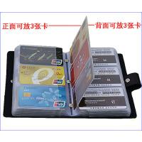 新款日韩时尚男女通用名片夹卡册大容量多卡位商务卡包防消磁卡套