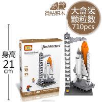 【当当自营】LOZ俐智微钻颗粒积木建筑模型创意拼装玩具 航天飞机9384