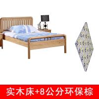 床单人床1.2米实木分床小床松木床户型简约母子床边加宽
