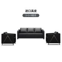 20190712100600689现代简约办公室沙发茶几黑色商务接待会客区洽谈三人真皮沙发组合