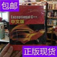 [二手旧书9成新]Exceptional C++中文版 /萨特(Sutter 中国电力?