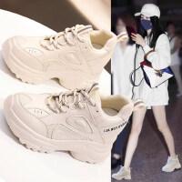 老爹鞋女户外时尚百搭松糕厚底休闲运动内增高小白鞋