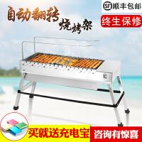 不锈钢自动翻转木炭烧烤架子烧烤炉家用户外5人以上烧烤工具全套 +50根烤翅签+50烤肉签