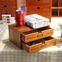 物有物语 桌面收纳盒 复古木质抽屉式收纳盒饰品首饰实木创意装饰客厅桌面收纳柜