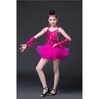 2018新款儿童拉丁舞裙女童亮片拉丁舞纱裙流苏烫钻舞蹈表演服装