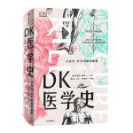 DK医学史