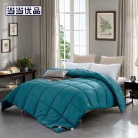当当优品冬被 保暖羽丝绒纤维被芯 双人被子200*230cm 孔雀蓝