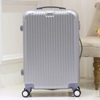 镜面万向轮拉杆箱学生行李箱20寸24寸28寸箱包男女密码箱潮旅行箱 银色 镜面