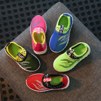 儿童透气男网鞋 夏季童鞋宝宝运动网面鞋子 女童单网鞋学生小白鞋