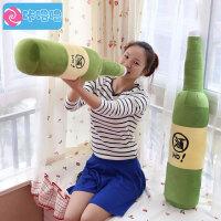 创意大号啤酒瓶抱枕送男友生日情人礼物毛绒玩具情人节礼物