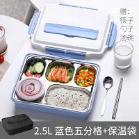 学生上班族饭盒便当分隔型餐盘分格小保温日式不锈钢减脂餐盒套装