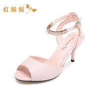 红蜻蜓女鞋夏季新款凉鞋个性鱼嘴透气细跟气质淑女宴会女高跟凉鞋-