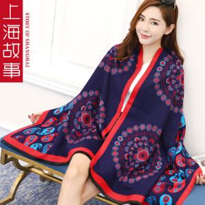 上海故事正品春春秋女士韩版时尚仿羊绒披肩围巾两用长加厚百搭