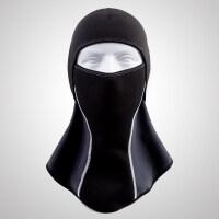 骑行头套男防风保暖运动户外面罩脸摩托车防寒口罩冬季骑车装备新品