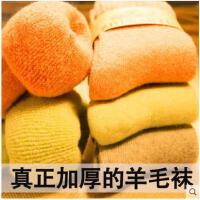 加厚兔毛羊毛袜子女士新款秋冬季保暖中筒袜韩版可爱毛圈袜子男士