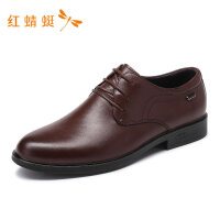 红蜻蜓新款男鞋春季新款真皮商务正装韩版潮流皮鞋英伦皮鞋-