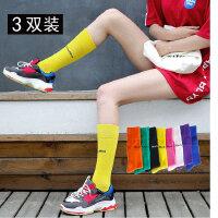 袜子女潮彩色堆堆袜薄款韩版春秋糖果色中筒袜学院风长袜