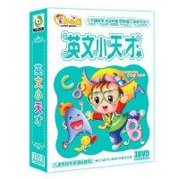 正版早教幼儿启蒙口语学习英语光碟 英文小天才3DVD卡通动画光盘