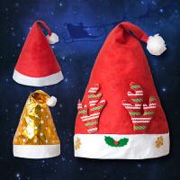 圣诞节头饰装饰品圣诞帽发箍儿童小礼品帽子礼物头箍饰品装饰