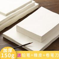 环中铅画纸4K8K16K速写本批发100张美术素描纸水粉纸画画纸水彩纸白纸八开绘画纸儿童A4素描本学生用