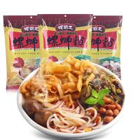 螺霸王螺蛳粉280g*3袋 广西柳州特产原味速食螺狮粉螺丝粉水煮方便面