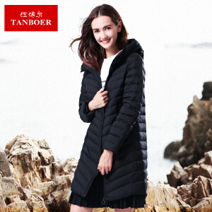 坦博尔2017秋冬新款羽绒服女中长款修身显瘦轻薄羽绒衣女TD17532