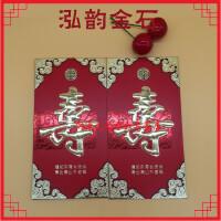 包邮生日红包袋寿生日满月之喜利是封寿比南山红包创意千元生日快乐红包寿比南山福如东海红包
