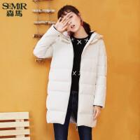 森马羽绒服女2017冬季新款白色保暖中长款学生连帽外套韩版潮纯色