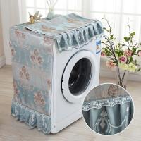 全自动滚筒洗衣机罩布艺防晒罩套海尔西门子小天鹅松下美的LG三洋
