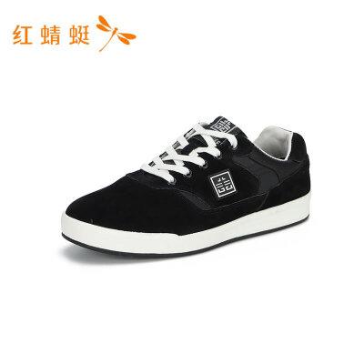 红蜻蜓男鞋冬季新款潮鞋韩版潮流白鞋运动休闲鞋子板鞋男