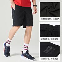 361运动短裤男2020夏季新款轻薄跑步五分裤透气宽松健身训练男裤男装