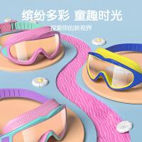 儿童泳镜泳帽男童女童游泳眼镜装备