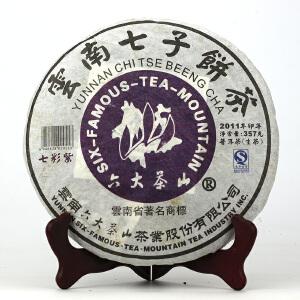 【两件 84片】2011年六大茶山(茶底仓储好-小紫印)生茶 357克/片