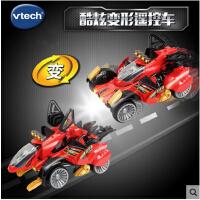 VTech伟易达守护者系列遥控剑龙 变形恐龙机器人男孩遥控赛车玩具