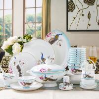 60头风华绝代高档景德镇陶瓷餐具套装骨瓷碗盘碟套装碗碟家用套装陶瓷碗盘碟组合套装