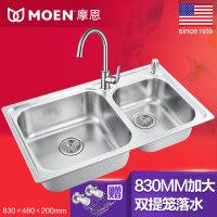 MOEN摩恩304不锈钢水槽双槽厨房水槽套餐加厚洗碗水洗菜盆29106SL