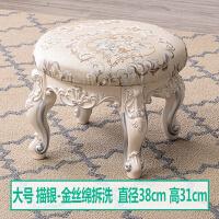 欧式茶几凳客厅圆形小凳子小矮凳布艺沙发凳象牙白雕花换鞋凳