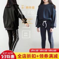 女童卫衣套装2018新款春装韩版中大儿童纯棉长裤亲子运动两件套潮