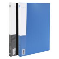 得力文件夹5301 资料整理收纳夹 单强力夹+插袋 商务办公用品
