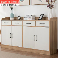 餐边柜现代简约客厅储物柜子组装茶水柜厨房备餐柜碗柜多功能边柜