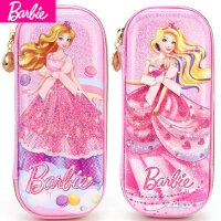 芭比小学生笔袋女童大容量文具盒可爱公主女孩儿童创意韩国铅笔盒