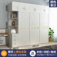 衣柜推拉门现代简约经济型柜子卧室实木家具组装整体定制移门衣橱 +角柜