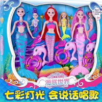 馨蕾芭比美人鱼玩具洋娃娃套装人鱼公主女孩儿童生日礼物礼盒