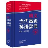 朗文当代 英语辞典 第5版 英英英汉双解 精 第五版 英语字典词典 培生教育 英语学习词典工具书 书籍