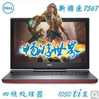 戴尔/DELL新游匣7000 15-7567-1845B 7567-1845 15.6英寸游戏本笔记本电脑 8G 12